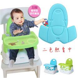 免運【Babyhood】咕咕兒童折疊餐椅 兒童餐椅 (餐椅+餐盤+餐椅墊豪華組合)攜帶式餐椅