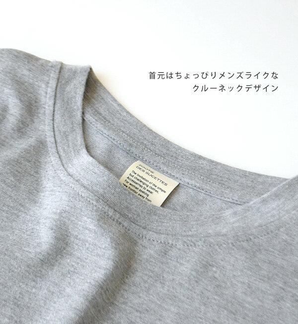 日本e-zakka / 混棉素色長版連衣裙 / 32489-1801138 / 日本必買 代購 / 日本樂天直送(1900) 7