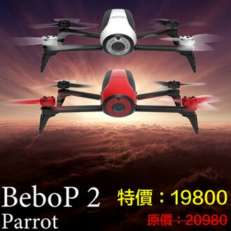 Parrot Bebop 2 四軸 遙控飛機 無人機 飛行模擬 空拍機 飛行器 白 Bebop2
