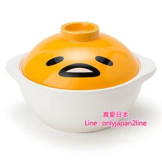 【真愛日本】16100500015日製陶瓷砂鍋-GU大臉黃 三麗鷗家族 蛋黃哥 Gudetama 土鍋 鍋子 餐具