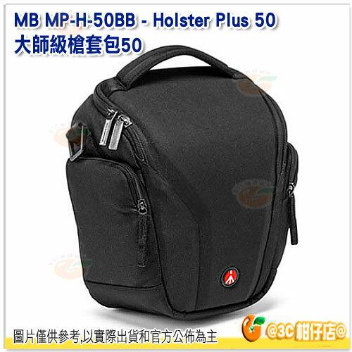 分期0利率 Manfrotto 曼富圖 大師級槍套包 MB MP-H-50BB 正成公司貨 Holster Plus 50 相機包 攝影包 槍套包 側背