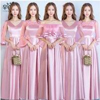 時尚洋裝 小禮服推薦到天使嫁衣【BL966C】粉色4款高貴質感緞面伴娘舞台長禮服˙預購訂製款