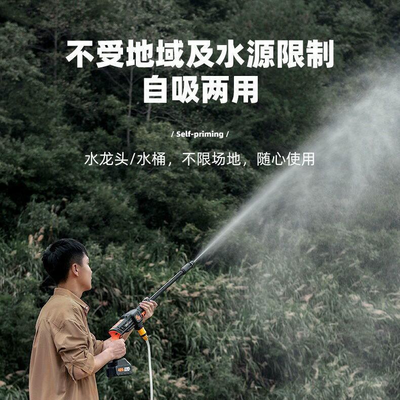 洗車神器高壓水槍家用清洗機便攜式水泵全自動刷車充電無線洗車機