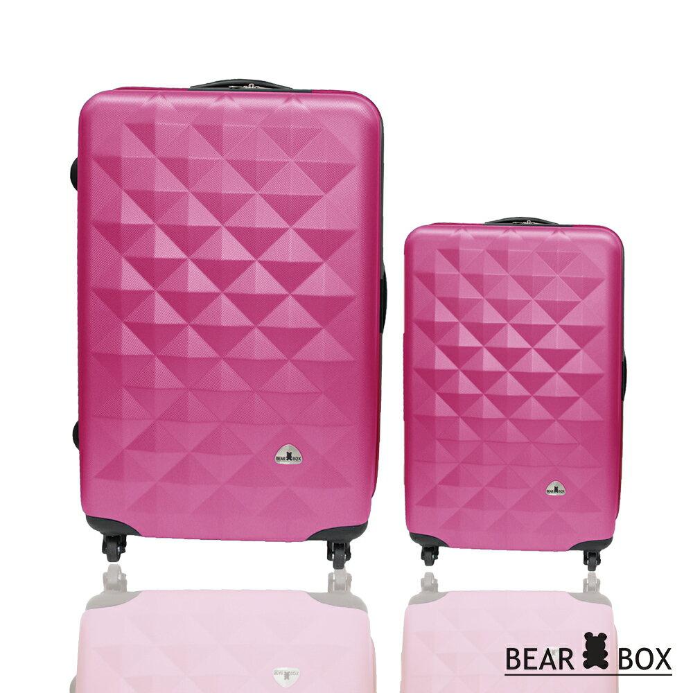 Bear Box 晶鑽系列超值兩件組24吋+20吋霧面輕硬殼旅行箱 / 行李箱 4