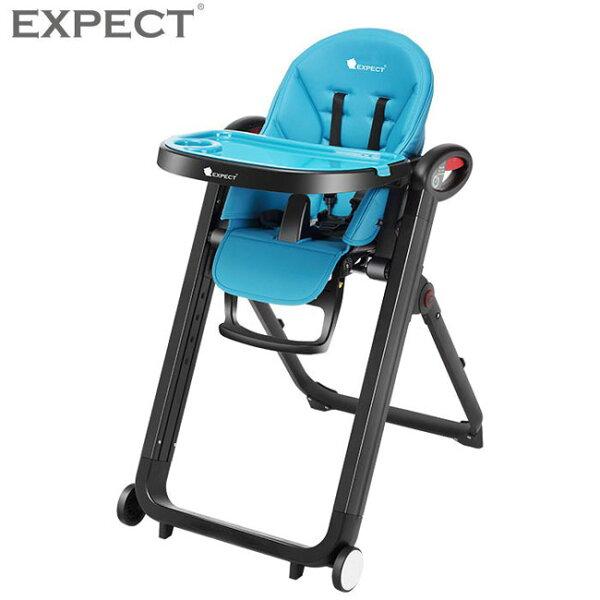 【奇買親子購物網】EXPECT多功能兒童餐椅(藍色紫紅色)