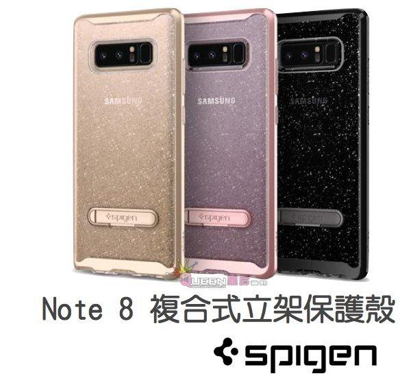 SpigenSGP三星Note8CrystalHybrid複合式立架保護殼台灣公司貨