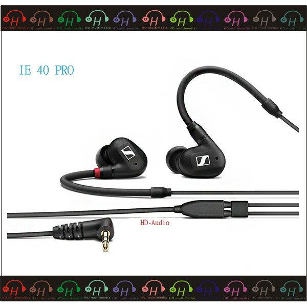弘達影音多媒體  Sennheiser    IE 40 PRO入耳式監聽耳機  黑色  現貨供應