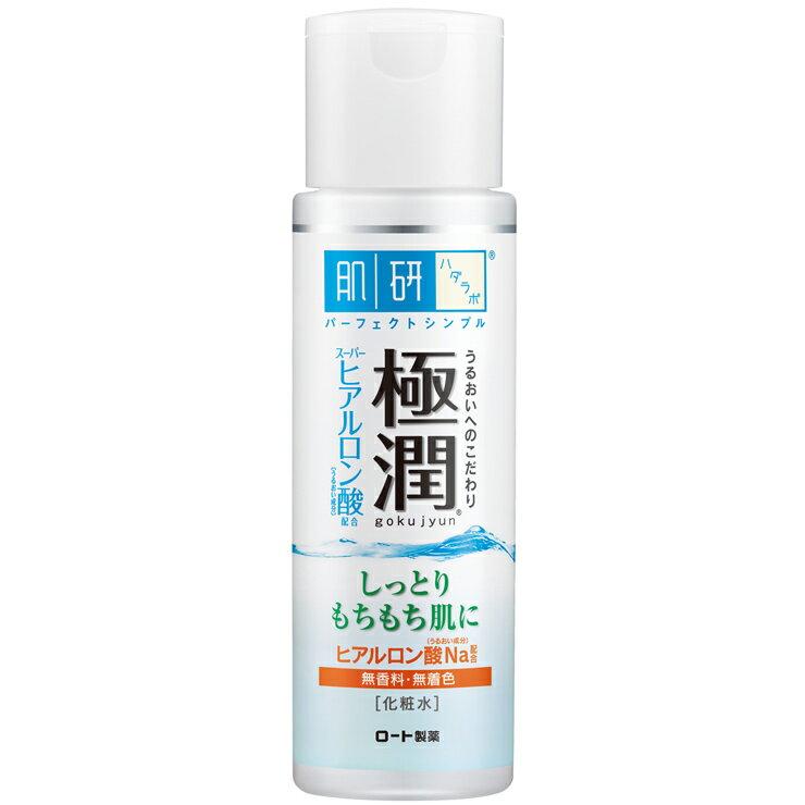 肌研 極潤保濕化妝水 170ml