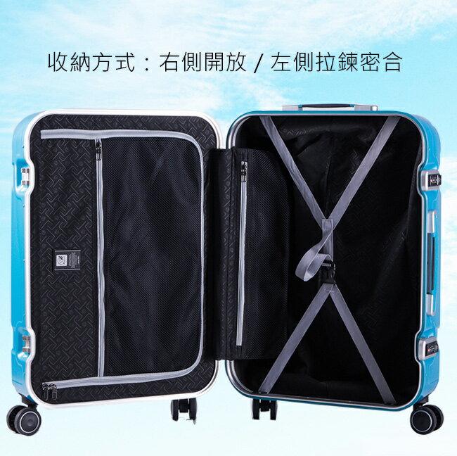 【eminent萬國通路】20吋雷斯特 極致鋁合金淺鋁框PC行李箱 luggage 登機箱(9L6暗巖藍)【威奇包仔通】 5