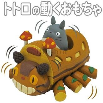 龍貓 龍貓公車公仔玩具/868-338