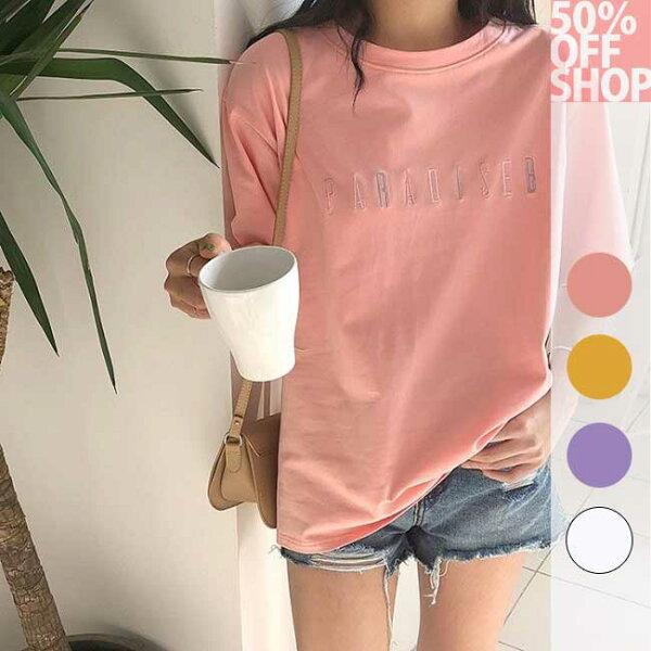 50%OFFSHOP時尚寬鬆百搭學生紫字母刺繡T恤女短袖上衣(4色)【G036080C】