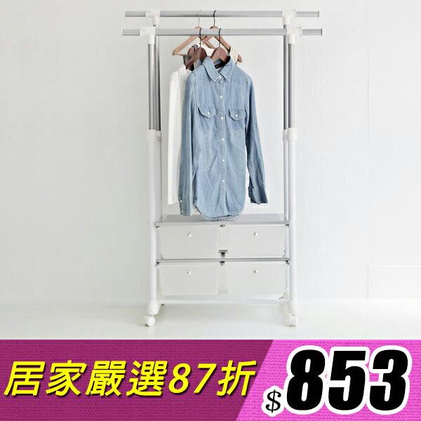 衣架  收納  衣櫥 日式雙桿抽屜收納衣架 MIT 製 完美主義 ~H0003~