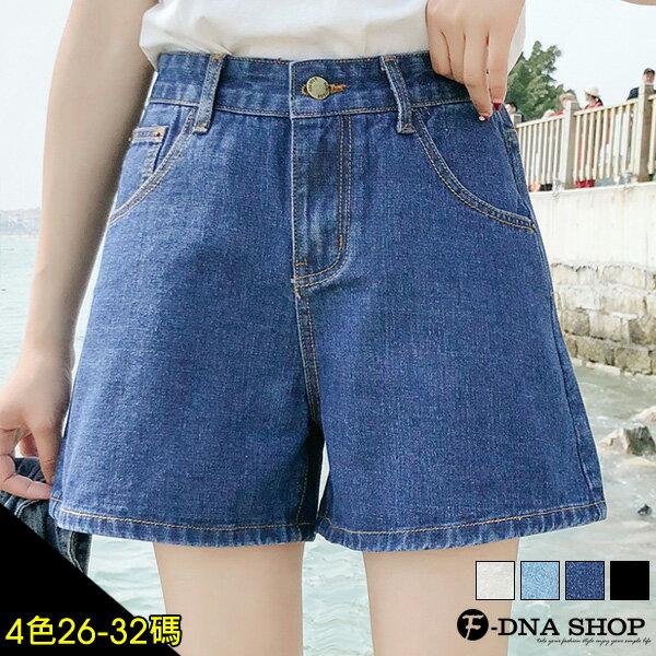F-DNA★丹寧闊腿A字牛仔短褲(4色-26-32碼)【ET12692】 0