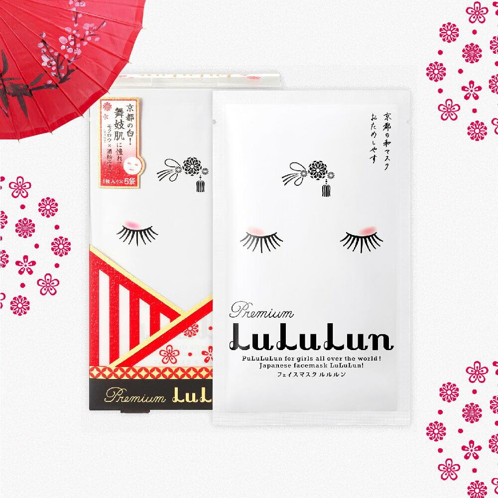 LuLuLun  京都限定-舞妓面膜-5入 - 日本必買 日本樂天熱銷Top 日本樂天熱銷