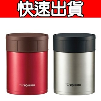 象印【SW-HAE45】450ml 可分解杯蓋不鏽鋼真空燜燒杯