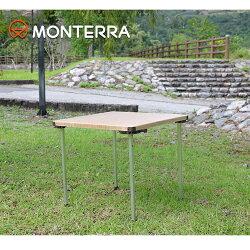 Monterra 輕量玻璃纖維折合桌 Fiesta System A / 城市綠洲 (摺疊、折疊、露營桌椅、韓國品牌)