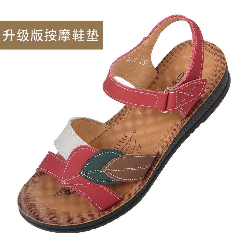 涼鞋(女)媽媽涼鞋夏季2021新款皮質軟底中年舒適平底老人中老年人女鞋防滑 bw1258