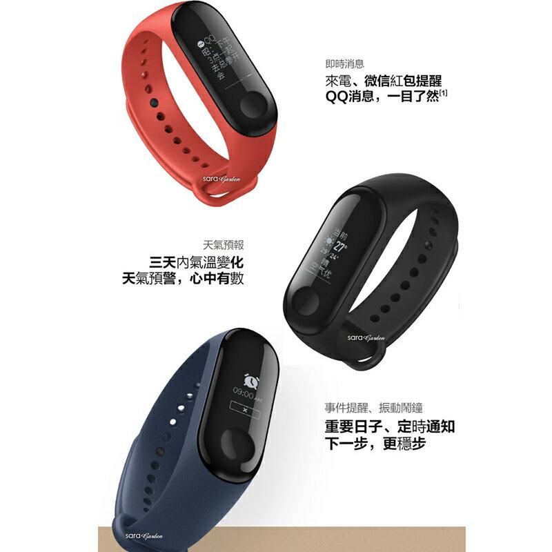 【APP領券現折$50免運】小米手環3代 智能運動手錶 3