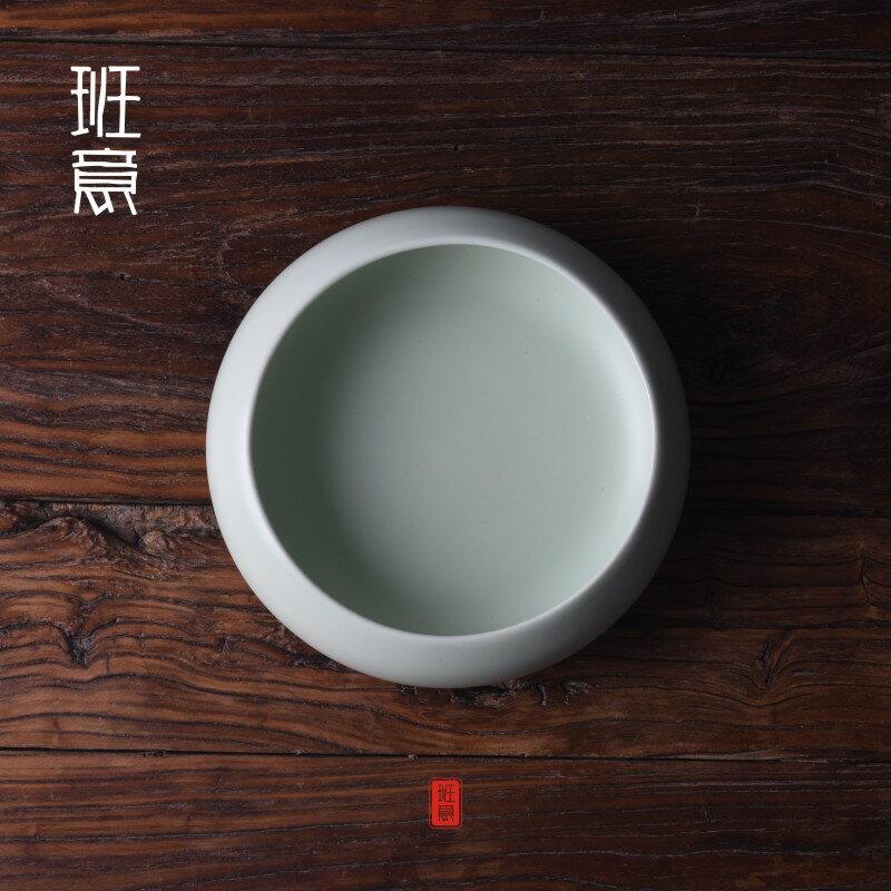 定窯青釉茶洗筆洗陶瓷家用大號小功夫茶具配件零配六君子水洗水盂1入