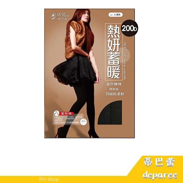RH shop:【RHshop】蒂巴蕾熱妍蓄暖HEATUP蓄熱褲襪200DMP8353