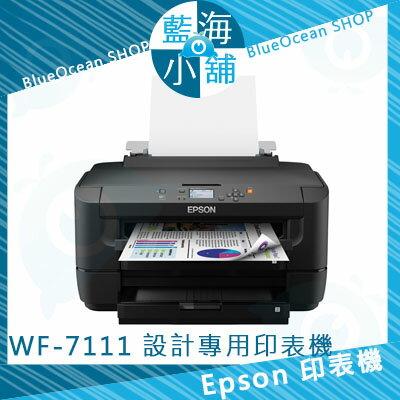 EPSON 愛普生 WorkForce WF-7111 無線雙面A3+設計專用印表機 ★支援自動雙面列印,作業更有效率!∥列印成本僅4毛,耐用度業界保證!∥