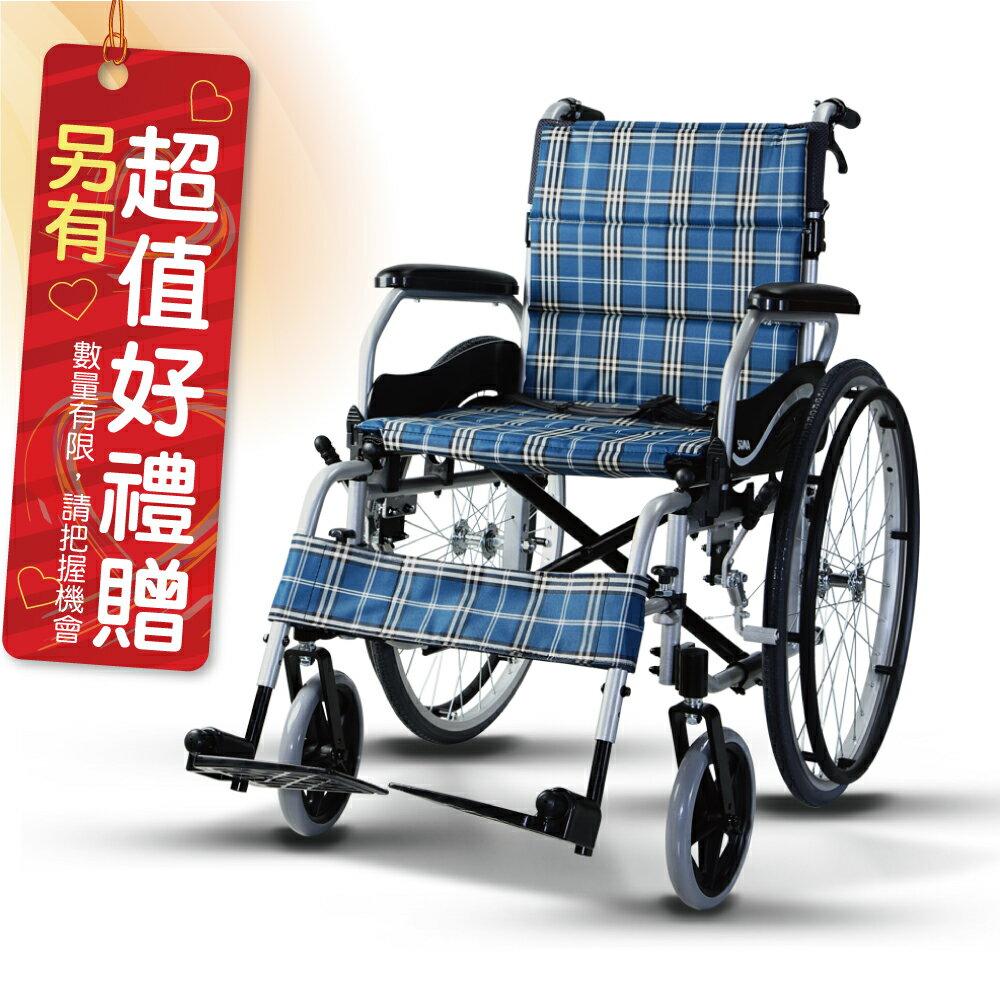 康揚karma SM-852.2 入門基本系列 輕量移位型手動鋁合金輪椅 輪椅-B款(輕量化量產型)、附加功能-移位(A款)補助 贈 輪椅收納袋