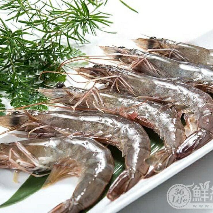 【鮮綠生活】VIP級鮮凍生白蝦230g/盒