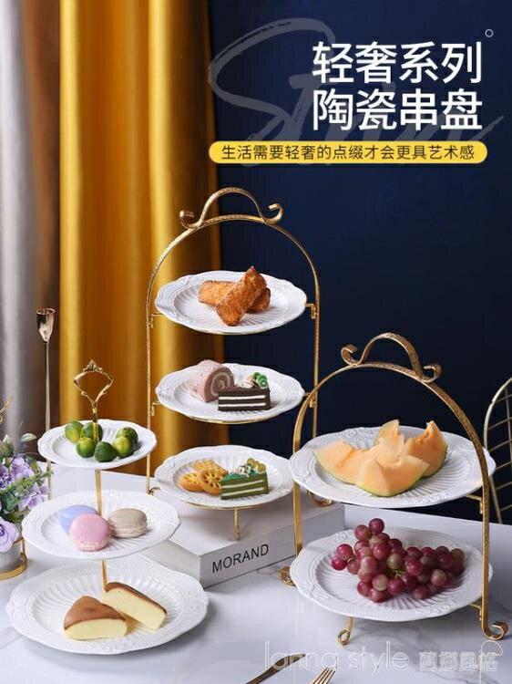 北歐輕奢風格網紅水果盤高級客廳家用點心架蛋糕甜品現代客廳托盤