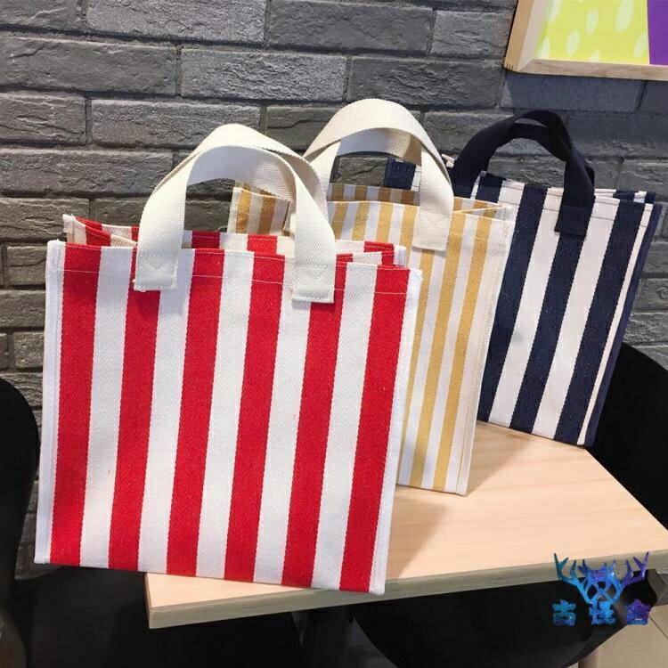 帆布包側背手提袋女包大容量環保便攜購物袋防水買菜