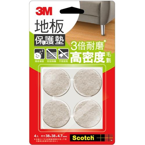 3M 米色圓形地板保護墊 4入