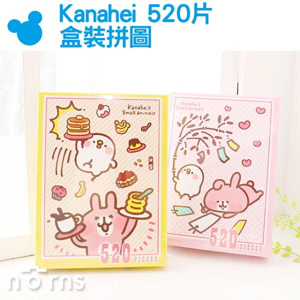NORNS【Kanahei520片盒裝拼圖】正版卡娜赫拉的小動物小雞P助粉紅兔兔趣味益智兒童禮物紙類玩具