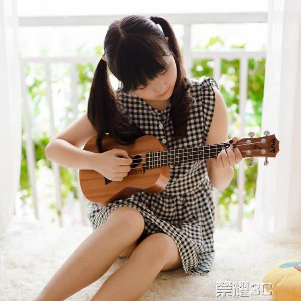 尤克麗麗 尤克里里初學者學生成人女男23寸26寸烏克麗麗兒童ukulele小吉他 榮耀3c 1