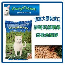 【加拿大原裝進口】沙奇天然環保白松木 貓砂20LB/磅-370元【加拿大原裝進口,北美白松木原料製成】(G002D01)