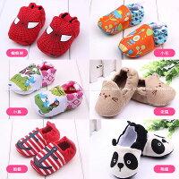 寶寶鞋 學步鞋 軟底防滑嬰兒鞋(11.5-12.5cm)  MIY1517 好娃娃 0