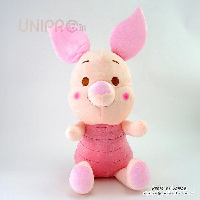 【UNIPRO】櫻花限定版 小熊維尼 小豬 Piglet 坐姿 33公分 絨毛玩偶 娃娃 Piglet 禮物 迪士尼正版授權 季節限定