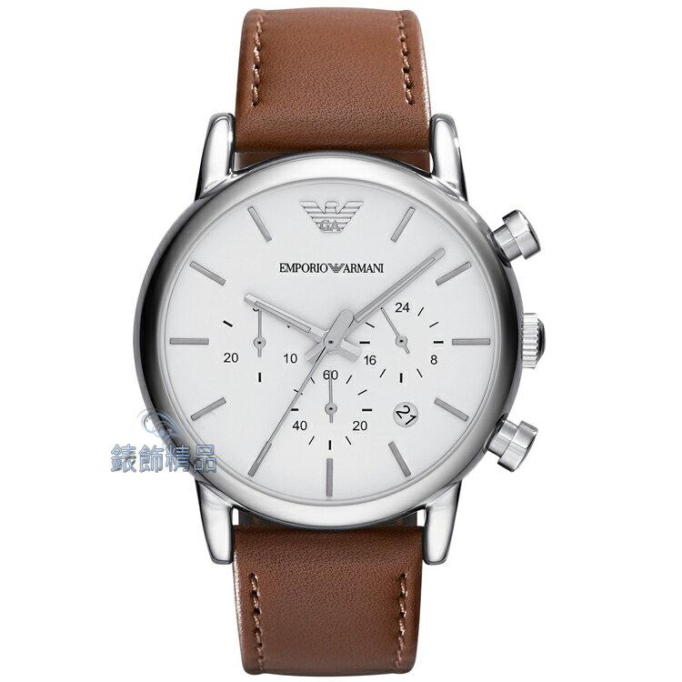 【錶飾精品】ARMANI手錶 亞曼尼表 都會時尚白面三眼計時日期咖啡皮帶男錶 AR1846 全新原廠正品 生日 情人節 聖誕 禮物 禮品