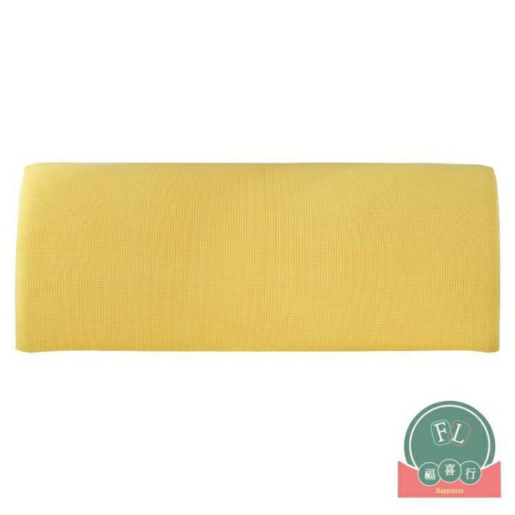 全包床頭套罩軟包簡約防塵1.5米床頭靠背保護套 迎新年狂歡SALE