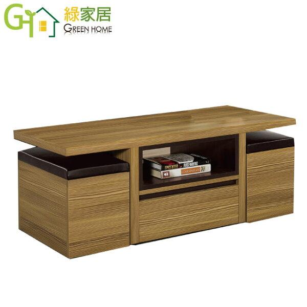 【綠家居】海蒂時尚3.7尺木紋大茶几(二色可選+可收納椅凳二張)