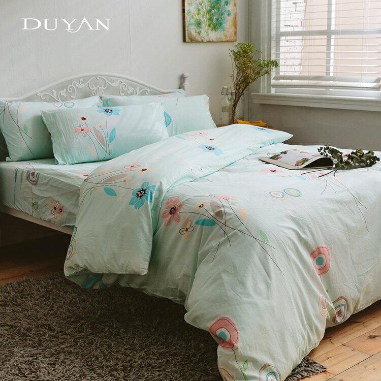 《DUYAN 竹漾》100%精梳純棉單人/雙人床包被套【鏡花水月】台灣製 雙人 單人 加大 床罩 鋪棉兩用被