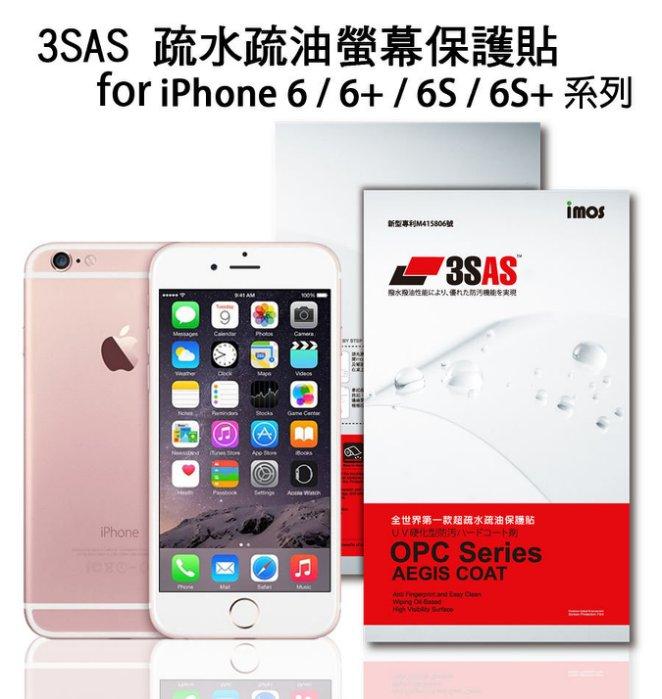 imos 3SAS 疏水疏油螢幕保護貼 for iPad mini 4 專用(其他mini不共用)