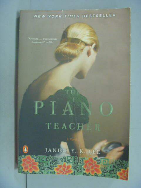 ~書寶 書T4/原文小說_LNY~The Piano Teacher_Janice Y.