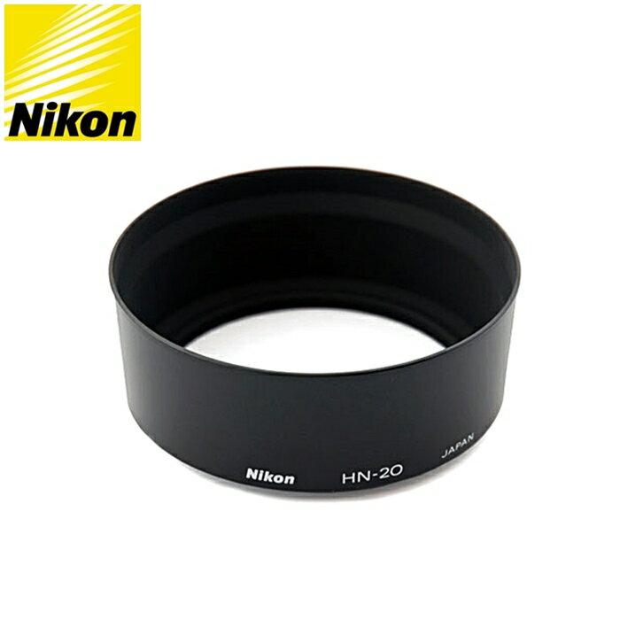 又敗家@正品Nikon原廠遮光罩HN-20遮光罩適Nikkor Ais 85mm f1.4 f/1.4 1:1.4尼康原廠遮光罩HN-20太陽罩原廠尼康遮光罩HN20太陽罩遮陽罩原廠Nikon遮光罩H..