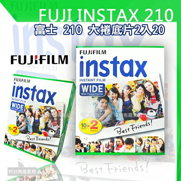可傑數位 全新富士 INSTAX WIDE 210/200/100/300 大張底片 寬幅底片 1盒2捲20張底片