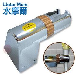 水摩爾 免鑽孔專利360度旋轉可調角度掛座〈銀〉/蓮蓬頭掛勾銀只需沿用舊孔即可輕易安裝/浴室配件