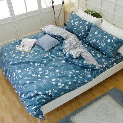 床包組&雙人被套【那時花開】絲絨棉磨毛、柔軟透氣、四季皆宜、MIT台灣製造