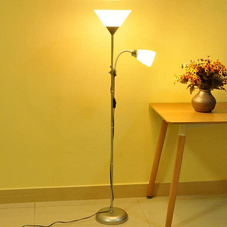 11.11超值折扣 落地燈客廳臥室簡約LED現代裝飾書房多功能子母立式台燈
