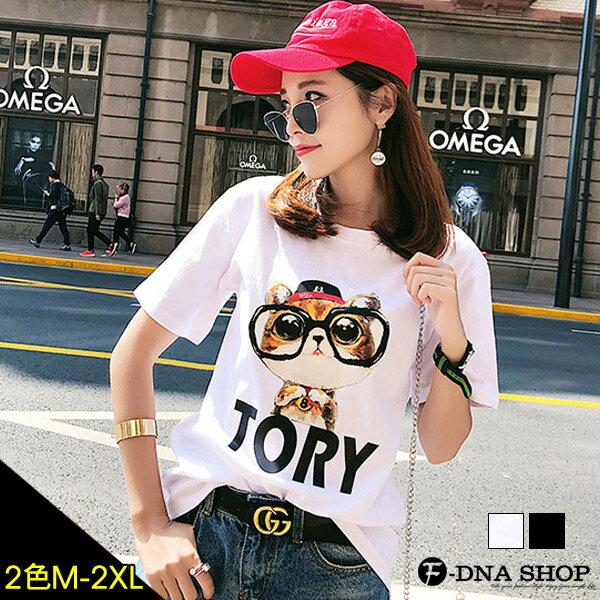 F-DNA★TORY大眼鏡貓咪圓領短袖上衣T恤(2色-M-2XL)【ET12731】