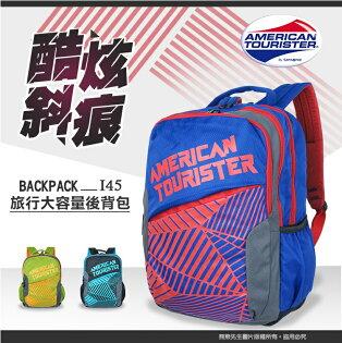 《熊熊先生》7折推薦新秀麗Samsonite美國旅行者AmericanTourister輕量大容量旅遊後背包雙肩包休閒包CODE系列I45