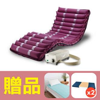 【雃博】減壓氣墊床-倍護3460,贈品:北狐高透氣親膚涼感墊x1+中單x2+床包x2