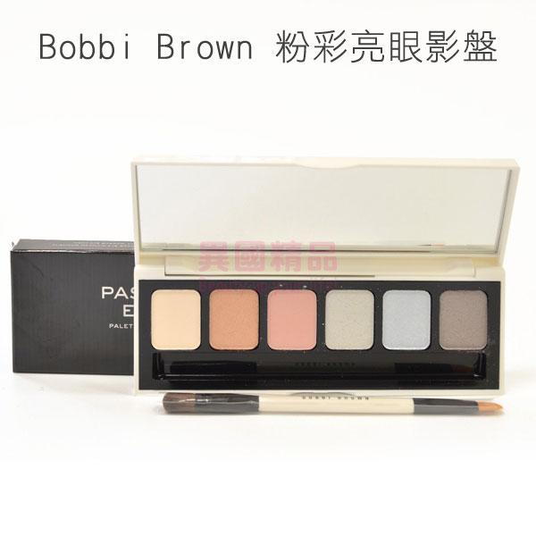 芭比布朗 Bobbi Brown 粉彩亮眼影盤 Pastel Brights Eye Palette 6色【 】§異國 §